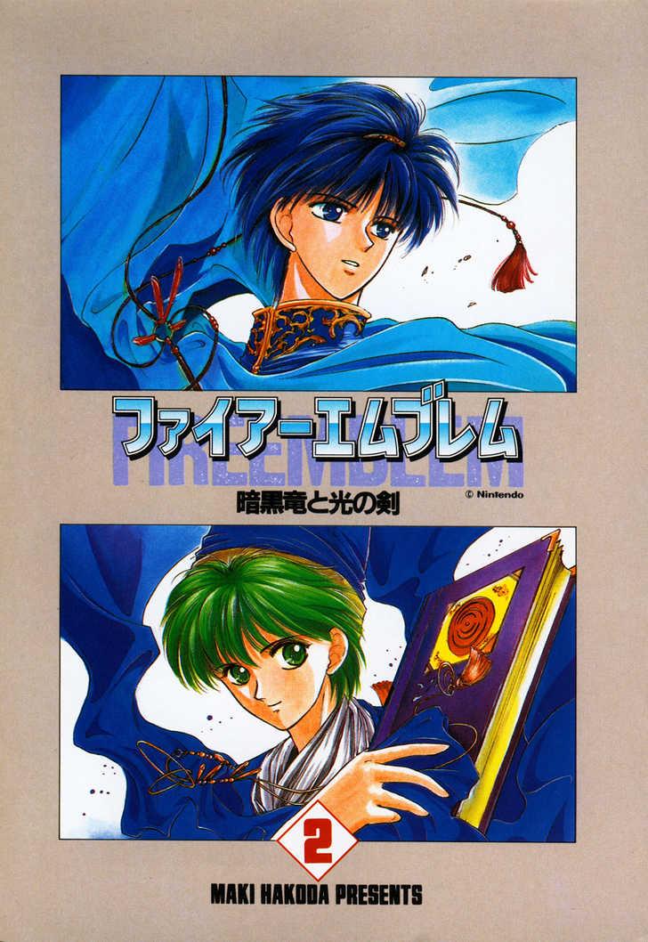 Fire Emblem: Ankokuryuu to Hikari no Ken 5 Page 2