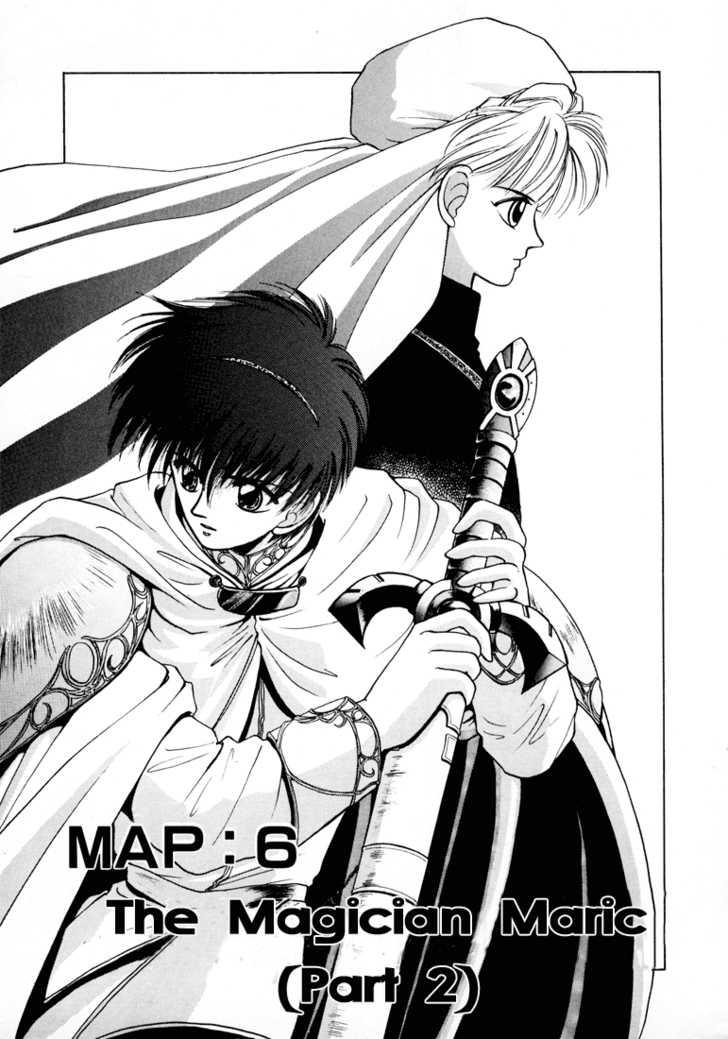 Fire Emblem: Ankokuryuu to Hikari no Ken 6 Page 1
