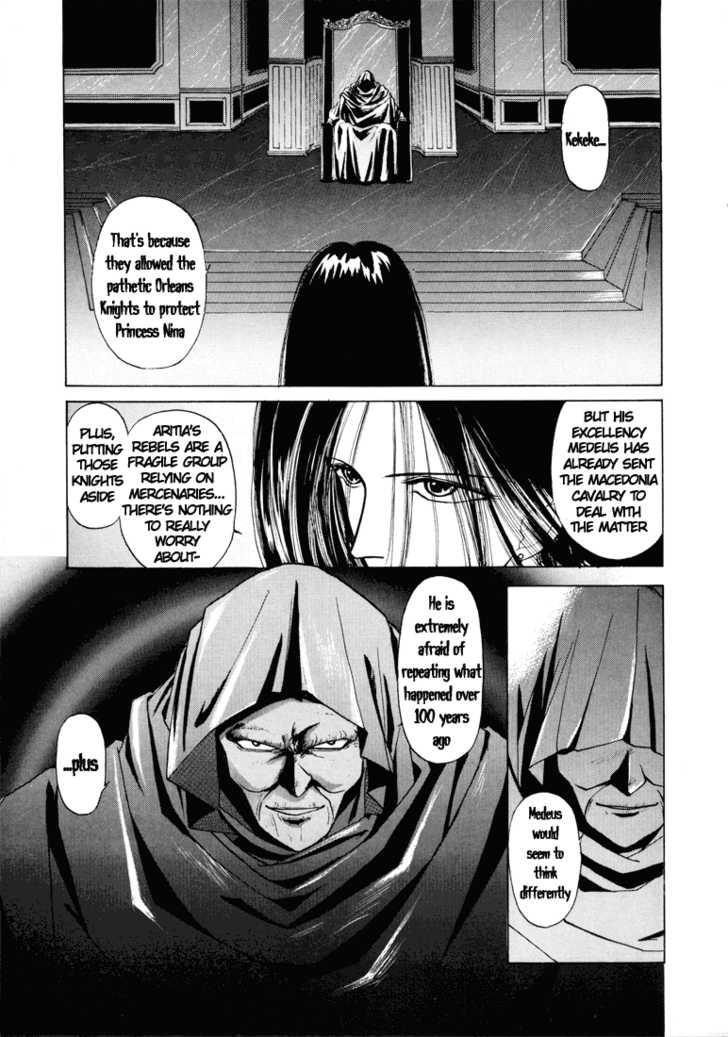 Fire Emblem: Ankokuryuu to Hikari no Ken 6 Page 3