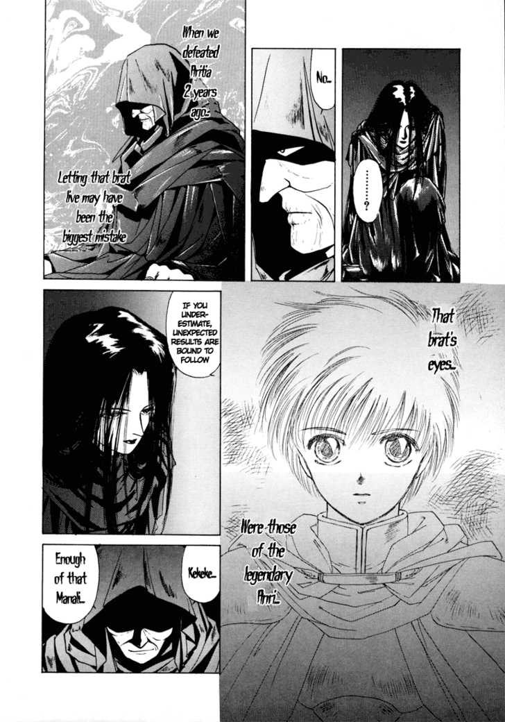 Fire Emblem: Ankokuryuu to Hikari no Ken 6 Page 4