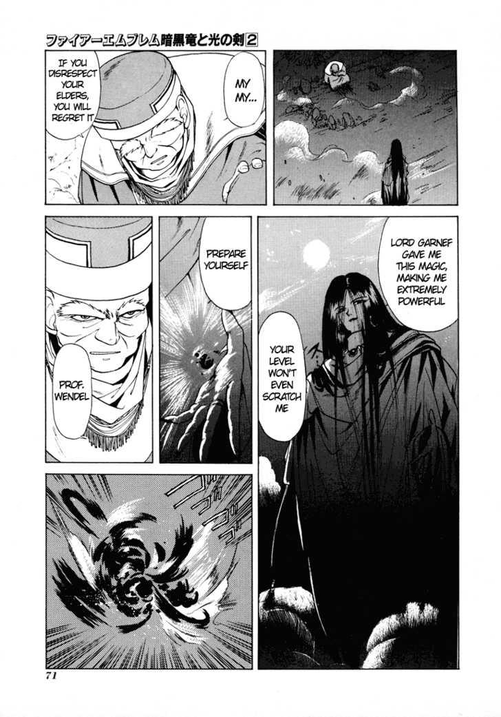 Fire Emblem: Ankokuryuu to Hikari no Ken 7 Page 3