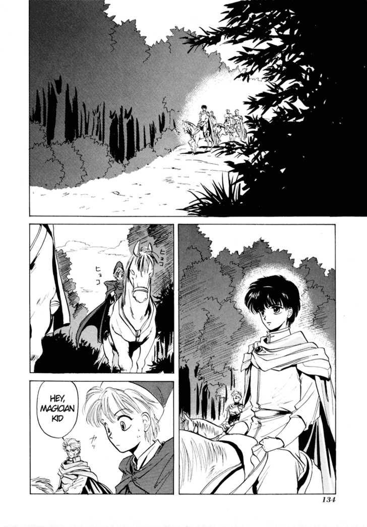 Fire Emblem: Ankokuryuu to Hikari no Ken 9 Page 2