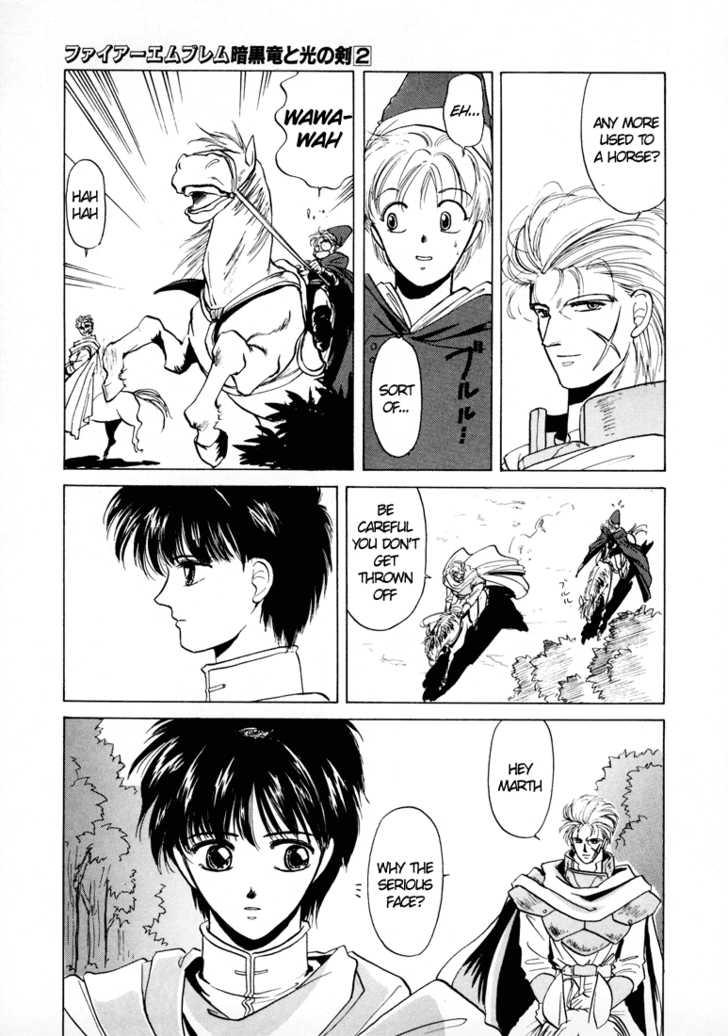 Fire Emblem: Ankokuryuu to Hikari no Ken 9 Page 3