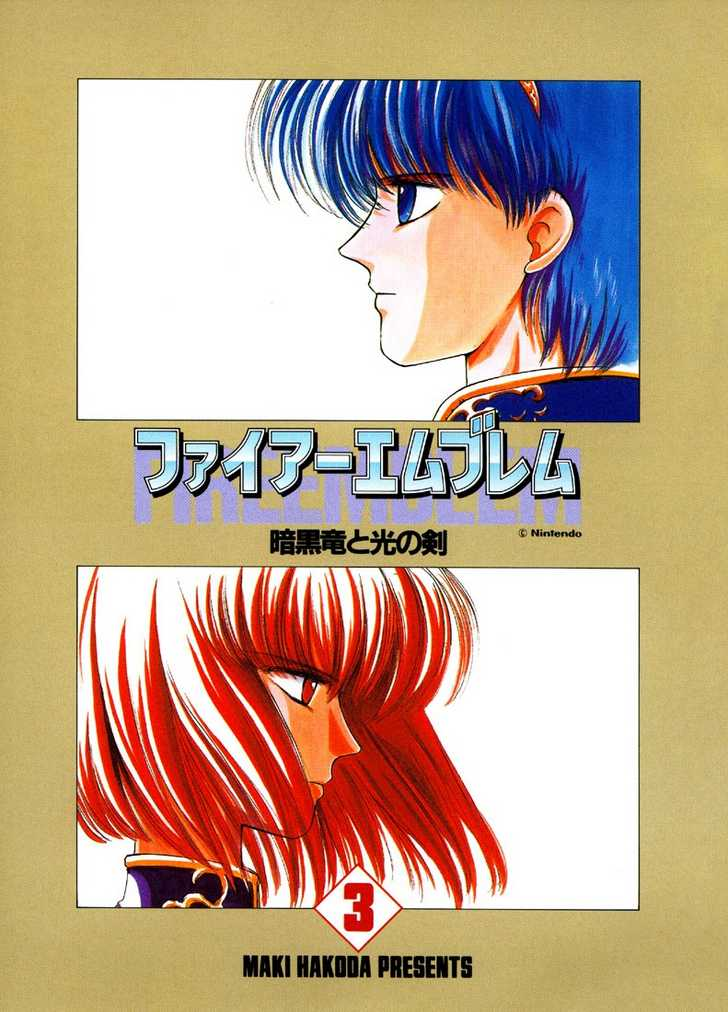 Fire Emblem: Ankokuryuu to Hikari no Ken 11 Page 3
