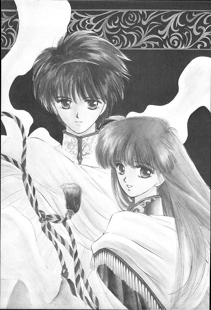 Fire Emblem: Ankokuryuu to Hikari no Ken 13 Page 2