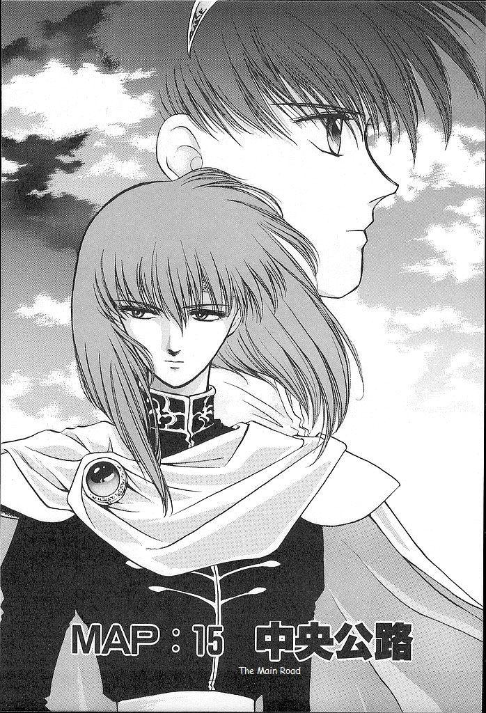 Fire Emblem: Ankokuryuu to Hikari no Ken 15 Page 1
