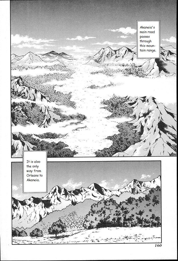 Fire Emblem: Ankokuryuu to Hikari no Ken 15 Page 2