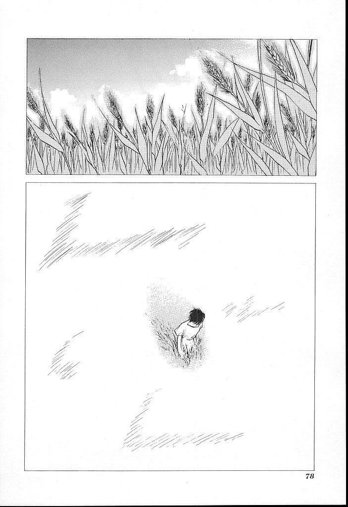 Fire Emblem: Ankokuryuu to Hikari no Ken 18 Page 2