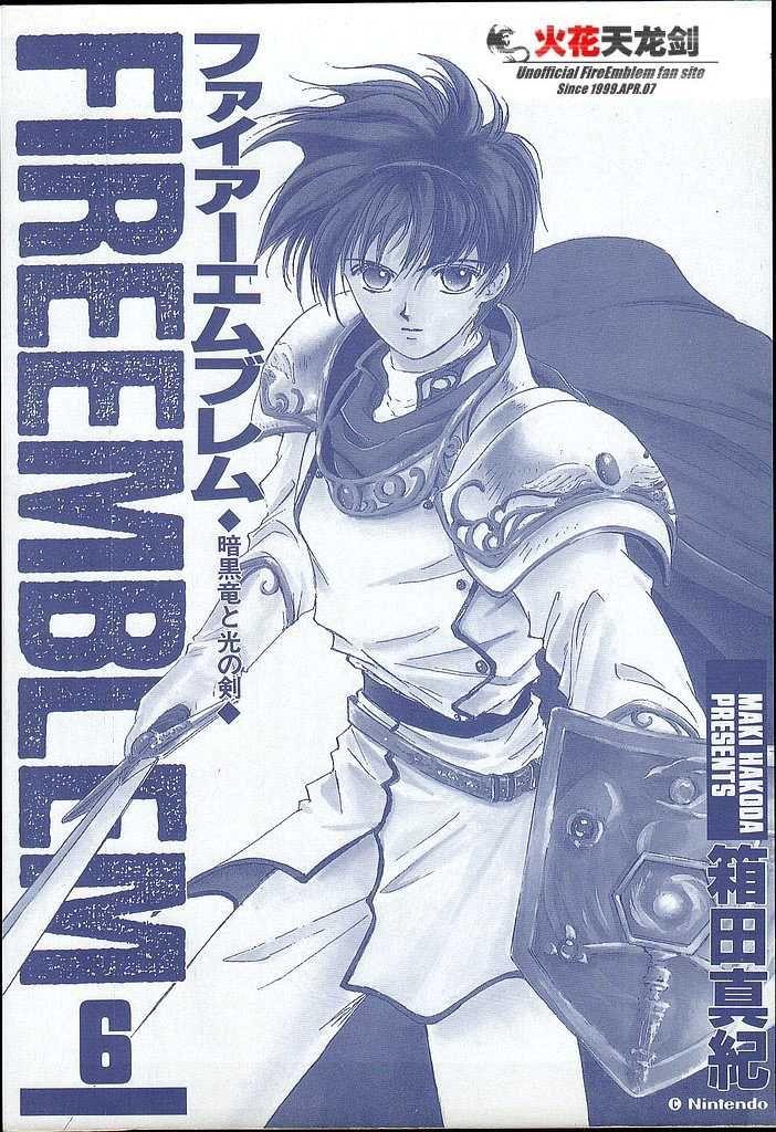 Fire Emblem: Ankokuryuu to Hikari no Ken 26 Page 2