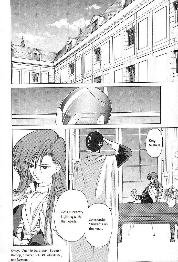 Fire Emblem: Ankokuryuu to Hikari no Ken 27 Page 2