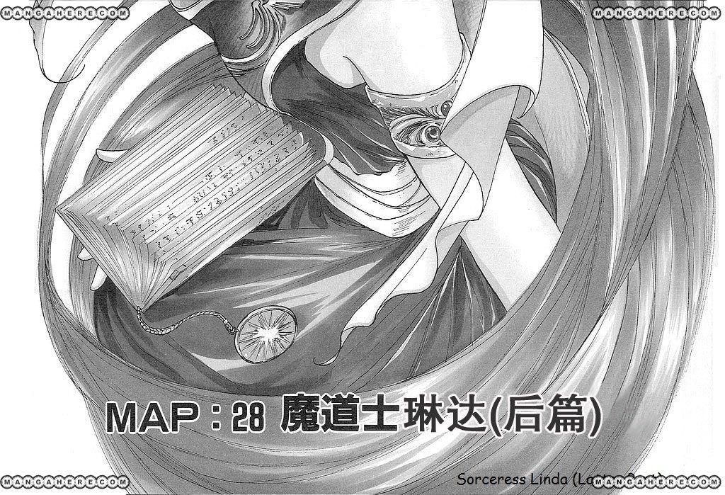 Fire Emblem: Ankokuryuu to Hikari no Ken 28 Page 2