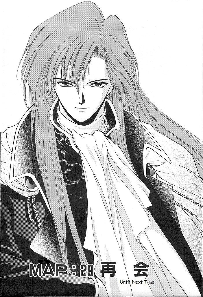 Fire Emblem: Ankokuryuu to Hikari no Ken 29 Page 1