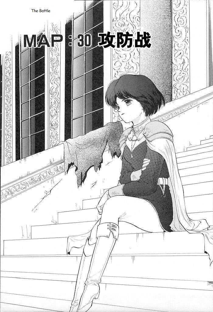 Fire Emblem: Ankokuryuu to Hikari no Ken 30 Page 1