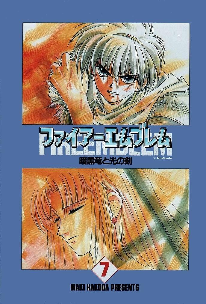 Fire Emblem: Ankokuryuu to Hikari no Ken 31 Page 3