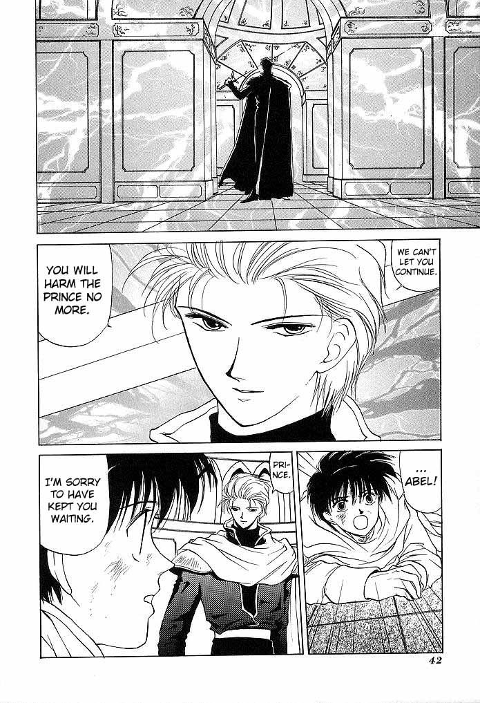 Fire Emblem: Ankokuryuu to Hikari no Ken 32 Page 2