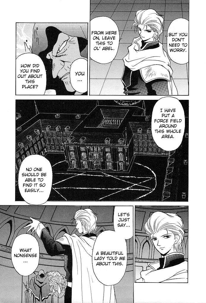 Fire Emblem: Ankokuryuu to Hikari no Ken 32 Page 3