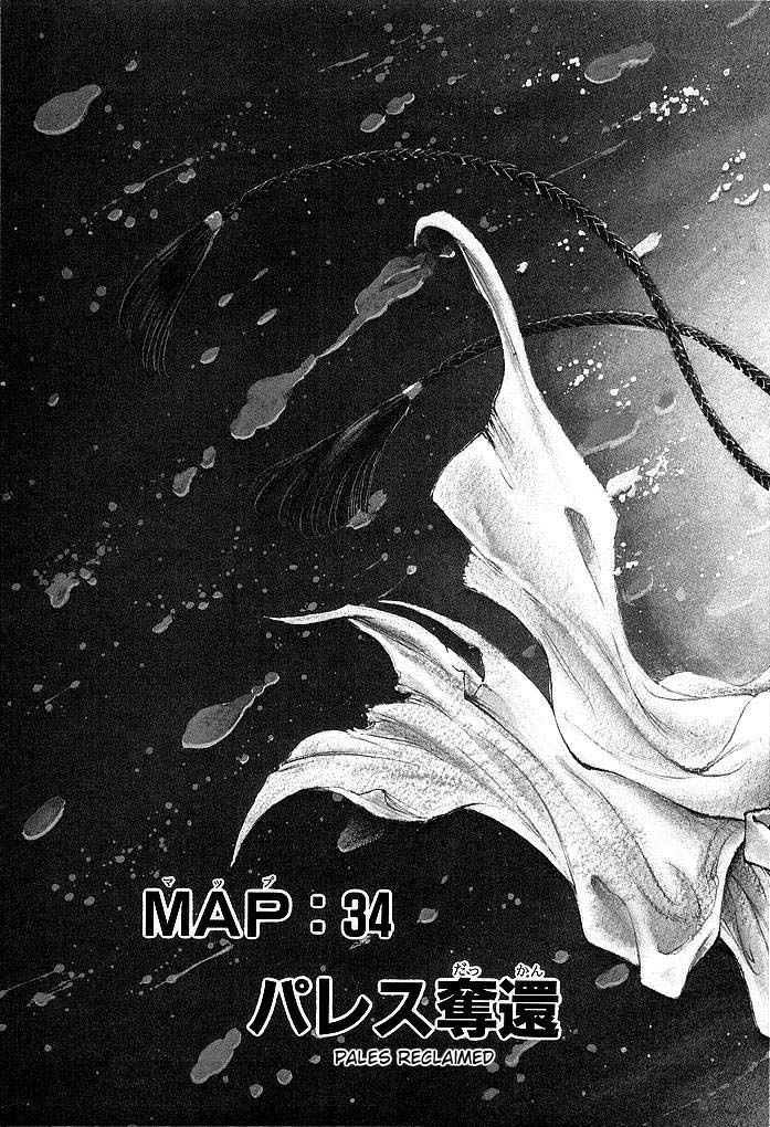 Fire Emblem: Ankokuryuu to Hikari no Ken 34 Page 1