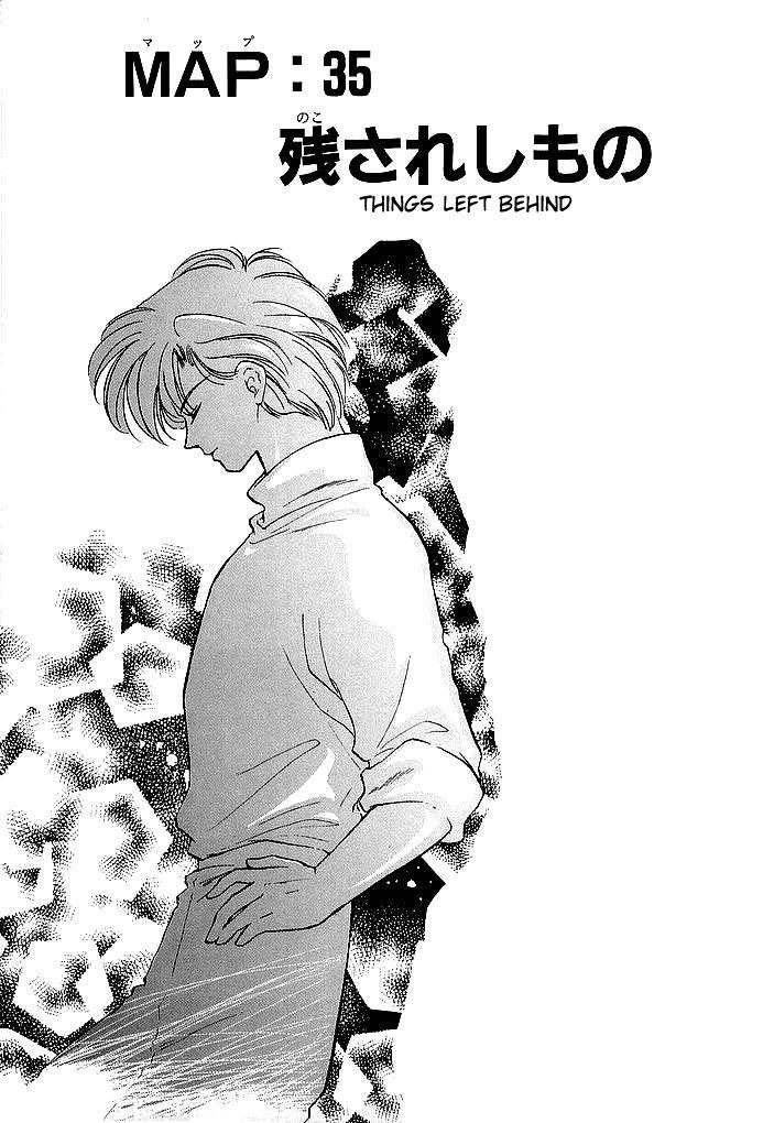 Fire Emblem: Ankokuryuu to Hikari no Ken 35 Page 1