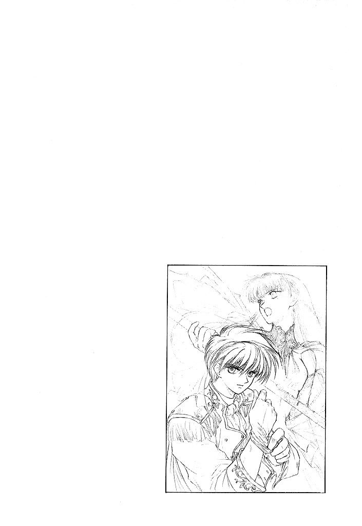 Fire Emblem: Ankokuryuu to Hikari no Ken 38 Page 2