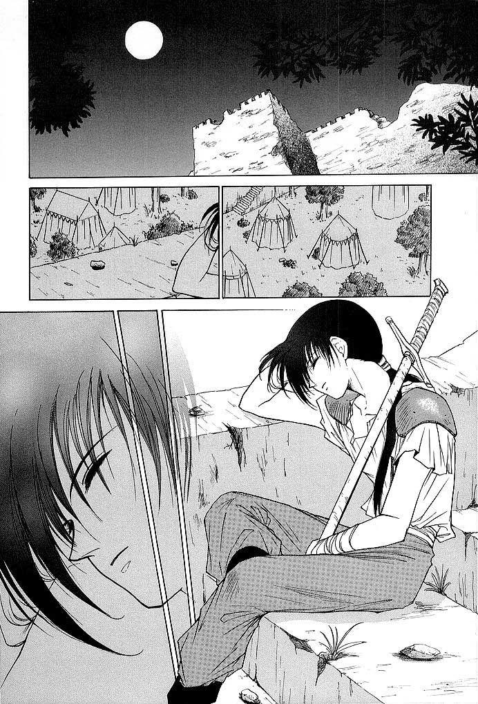 Fire Emblem: Ankokuryuu to Hikari no Ken 38.2 Page 2