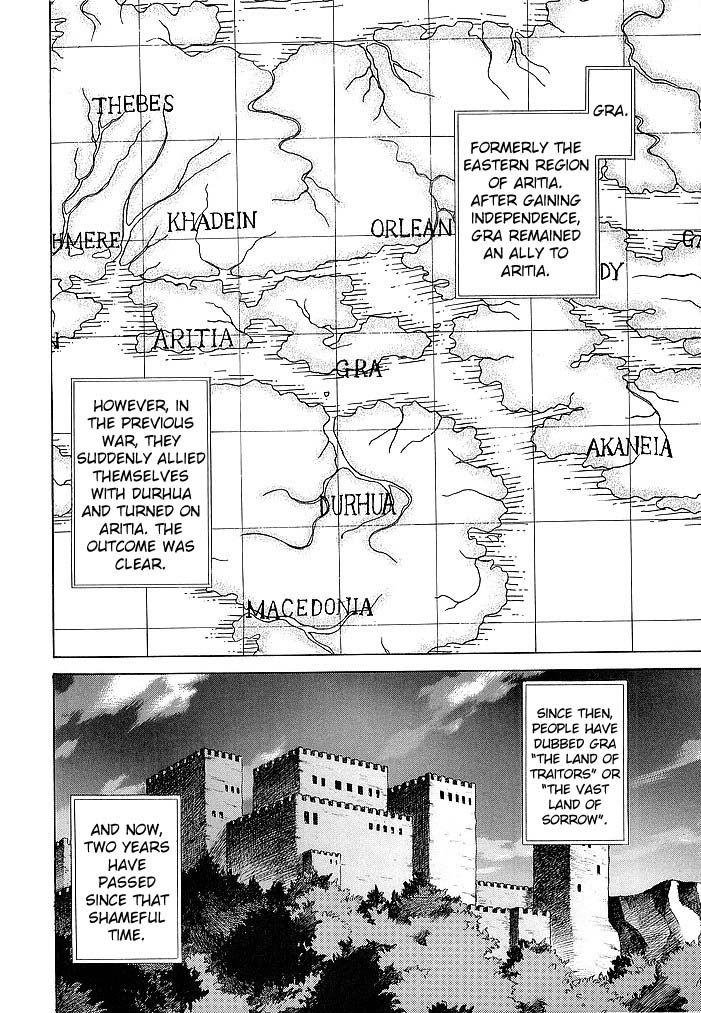 Fire Emblem: Ankokuryuu to Hikari no Ken 40 Page 2