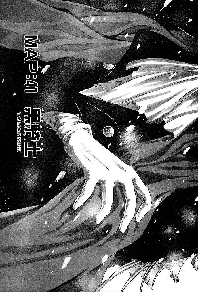 Fire Emblem: Ankokuryuu to Hikari no Ken 41 Page 2