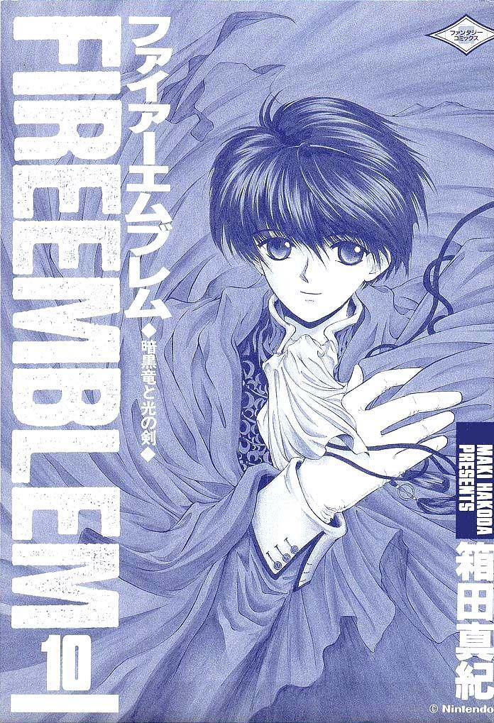 Fire Emblem: Ankokuryuu to Hikari no Ken 44 Page 2
