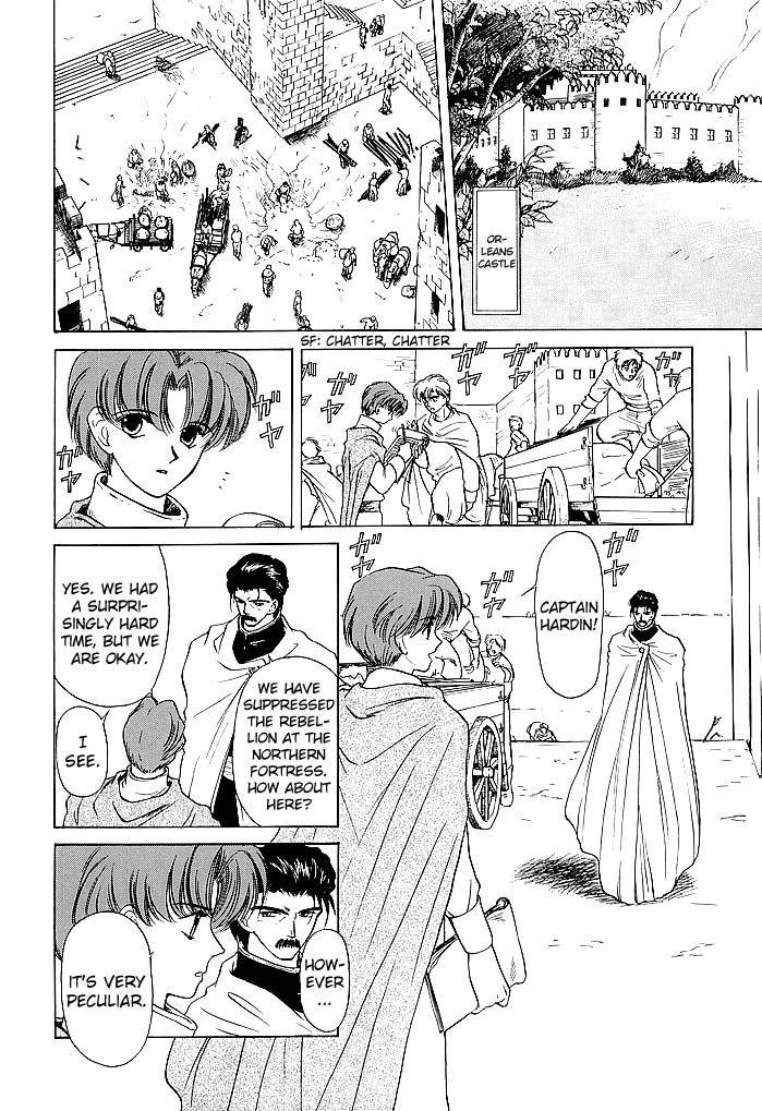 Fire Emblem: Ankokuryuu to Hikari no Ken 46 Page 2