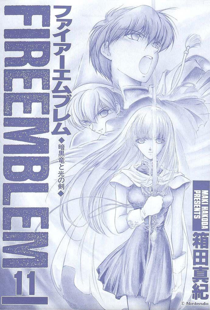 Fire Emblem: Ankokuryuu to Hikari no Ken 49 Page 2
