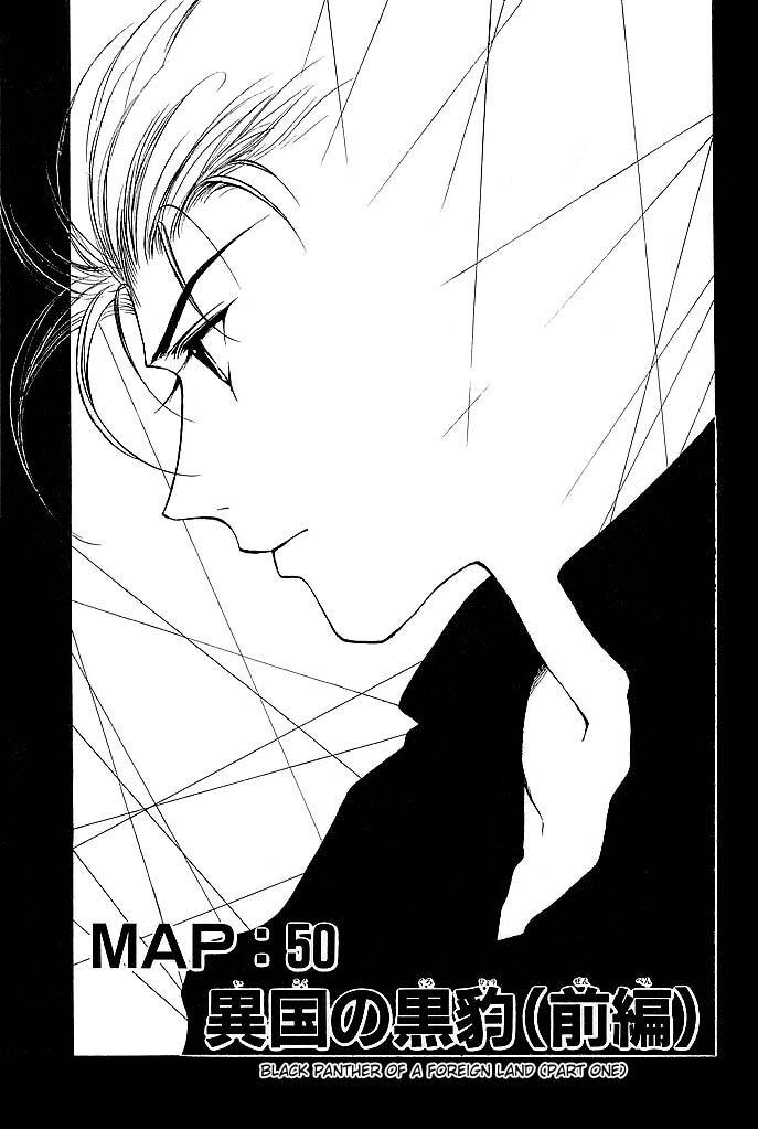 Fire Emblem: Ankokuryuu to Hikari no Ken 50 Page 1