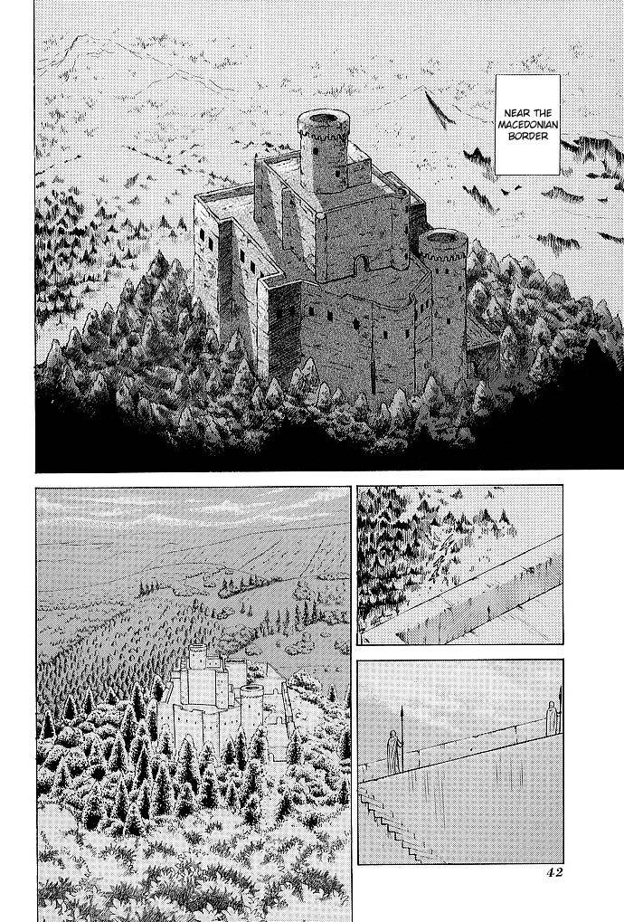 Fire Emblem: Ankokuryuu to Hikari no Ken 50 Page 2