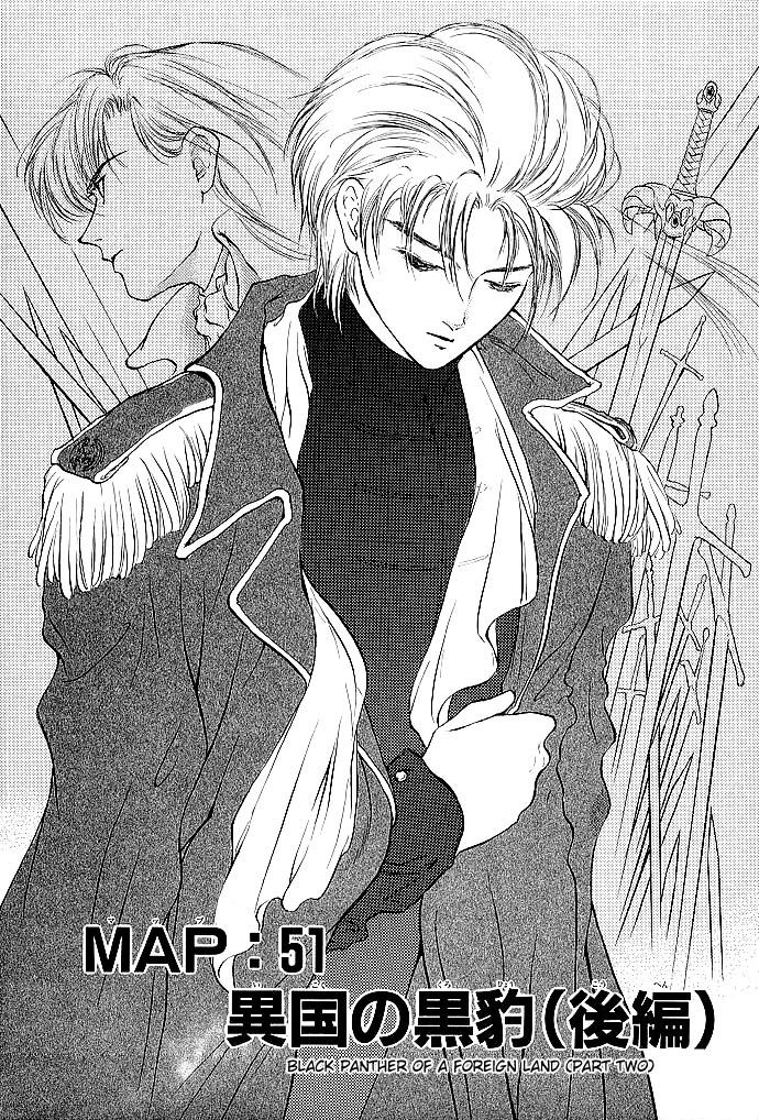 Fire Emblem: Ankokuryuu to Hikari no Ken 51 Page 1