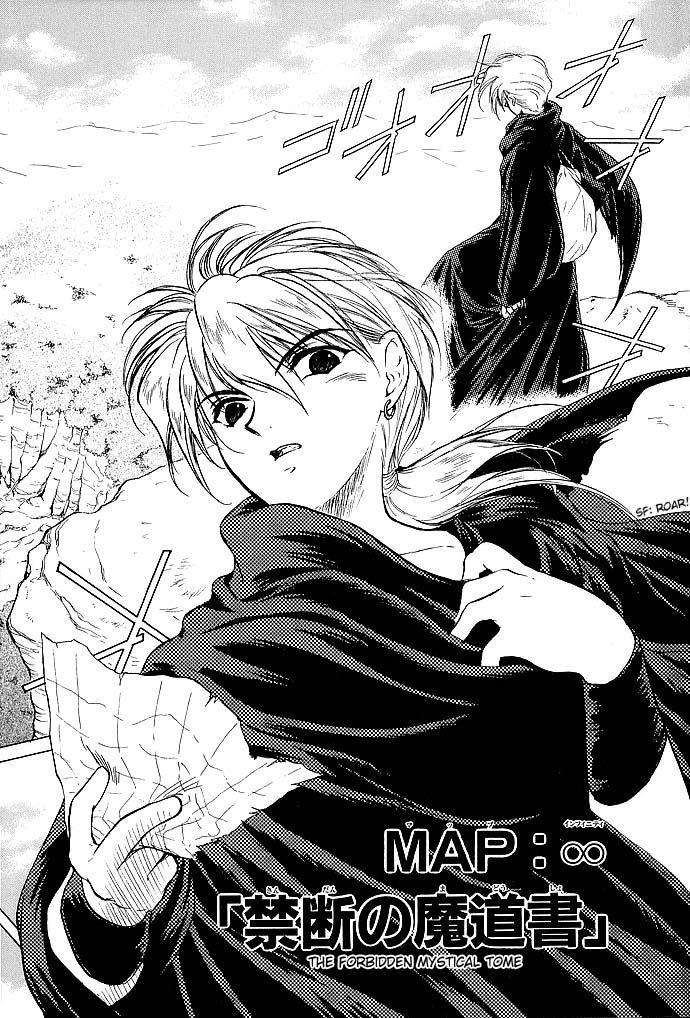 Fire Emblem: Ankokuryuu to Hikari no Ken 52.5 Page 2