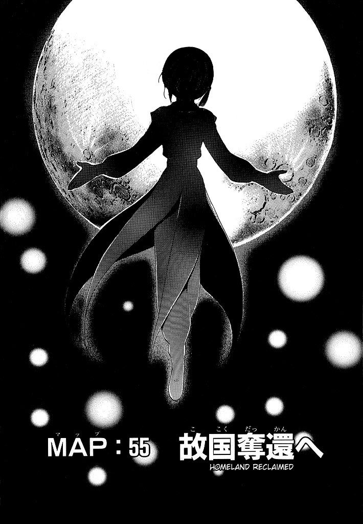 Fire Emblem: Ankokuryuu to Hikari no Ken 55 Page 1