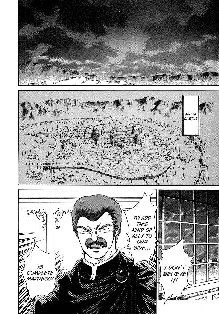 Fire Emblem: Ankokuryuu to Hikari no Ken 55 Page 2