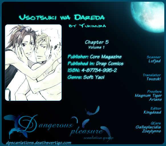 Usotsuki wa Dareda 5 Page 2