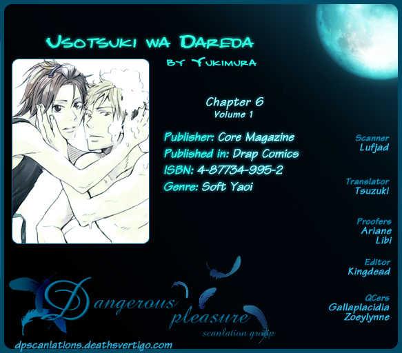 Usotsuki wa Dareda 6 Page 2