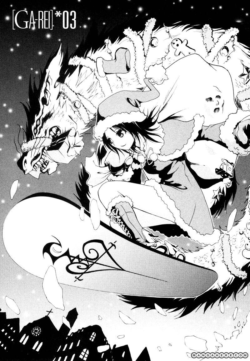 Ga-Rei 3 Page 2
