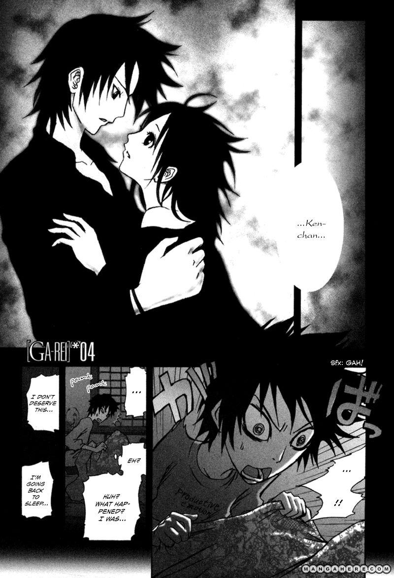 Ga-Rei 4 Page 2