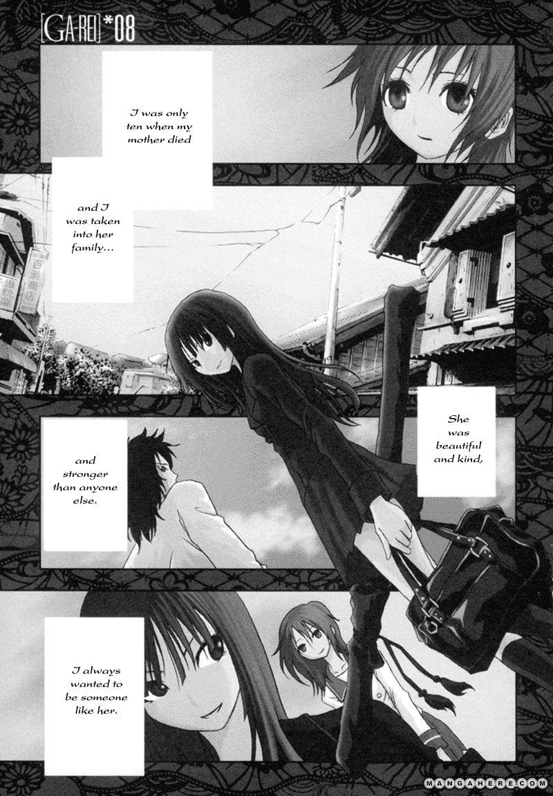 Ga-Rei 8 Page 2