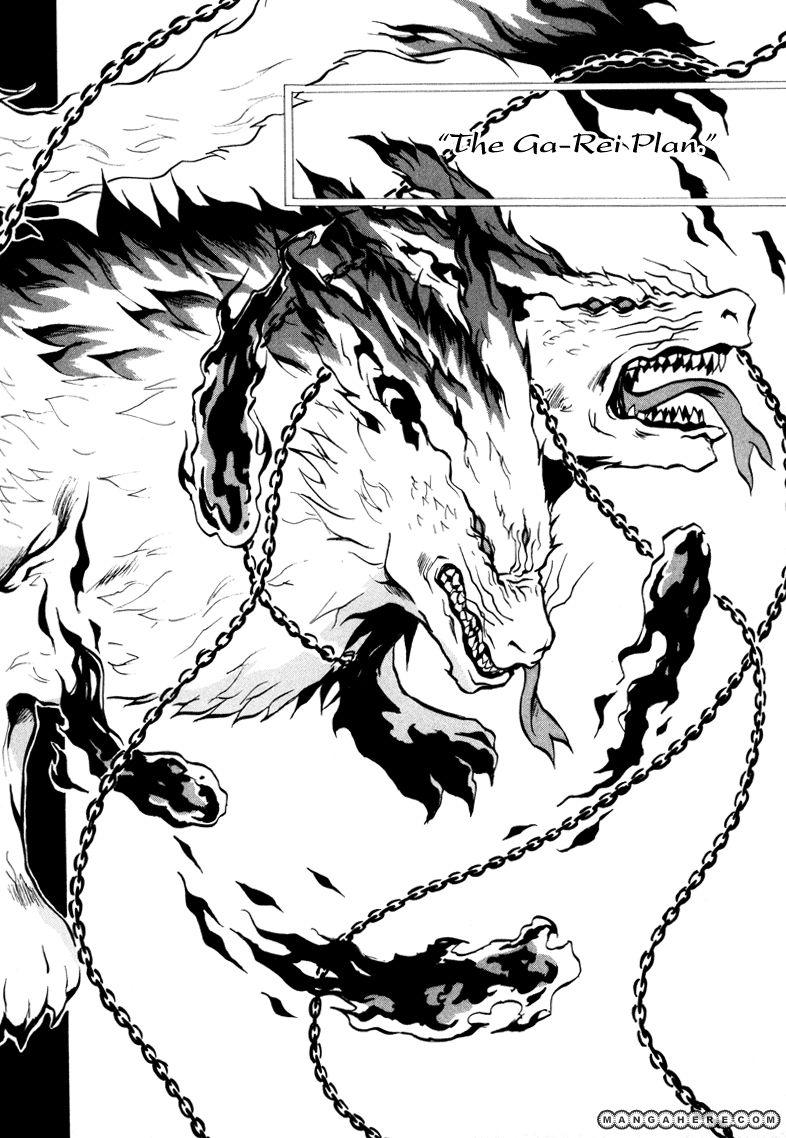 Ga-Rei 15 Page 3