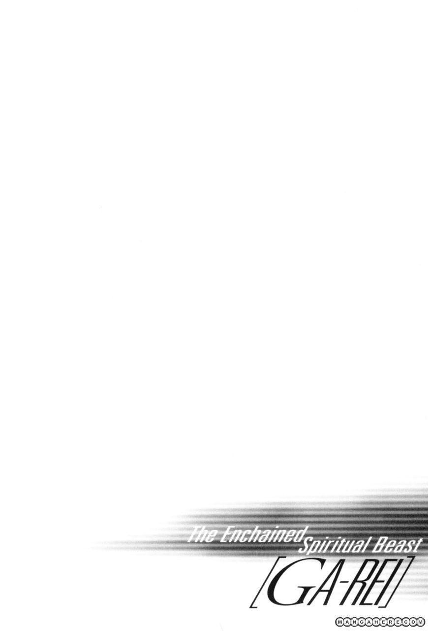 Ga-Rei 19 Page 3
