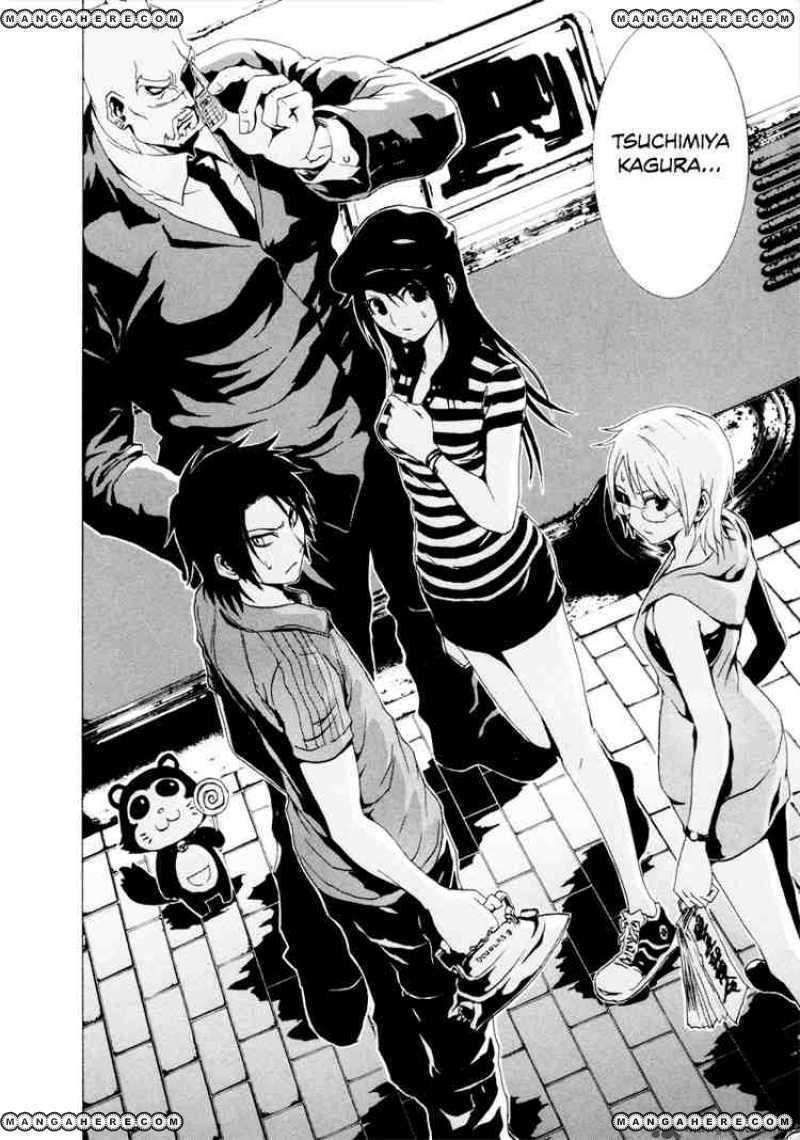 Ga-Rei 20 Page 2