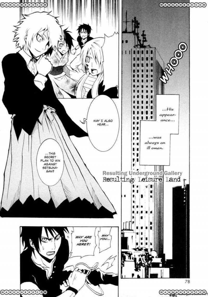 Ga-Rei 25 Page 2