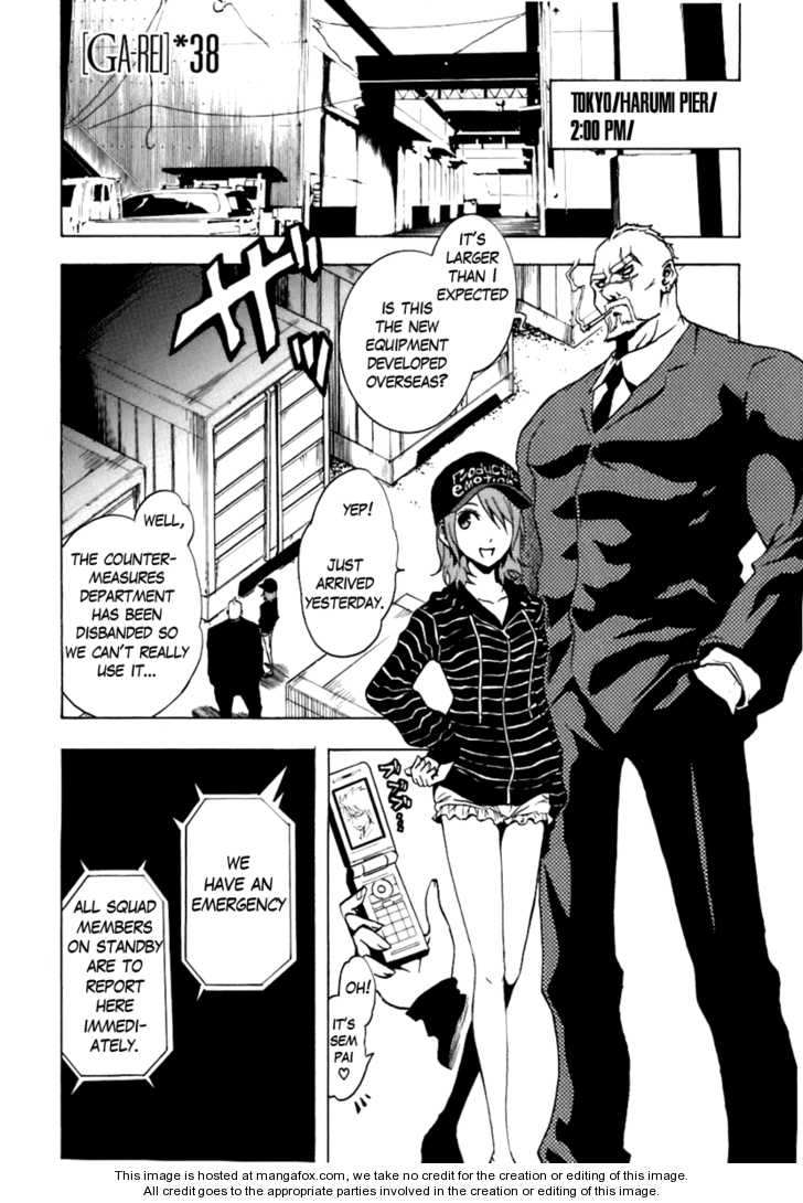 Ga-Rei 38 Page 1