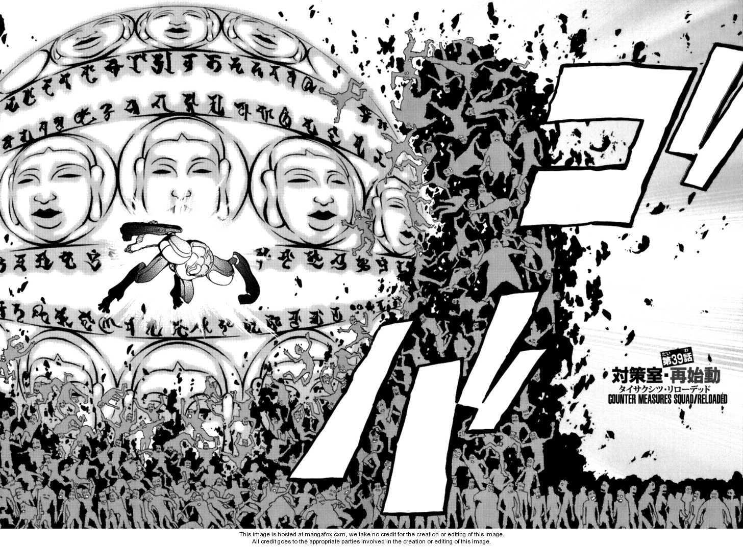 Ga-Rei 39 Page 2