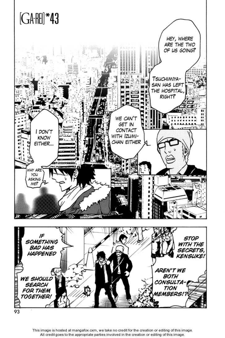 Ga-Rei 43 Page 1