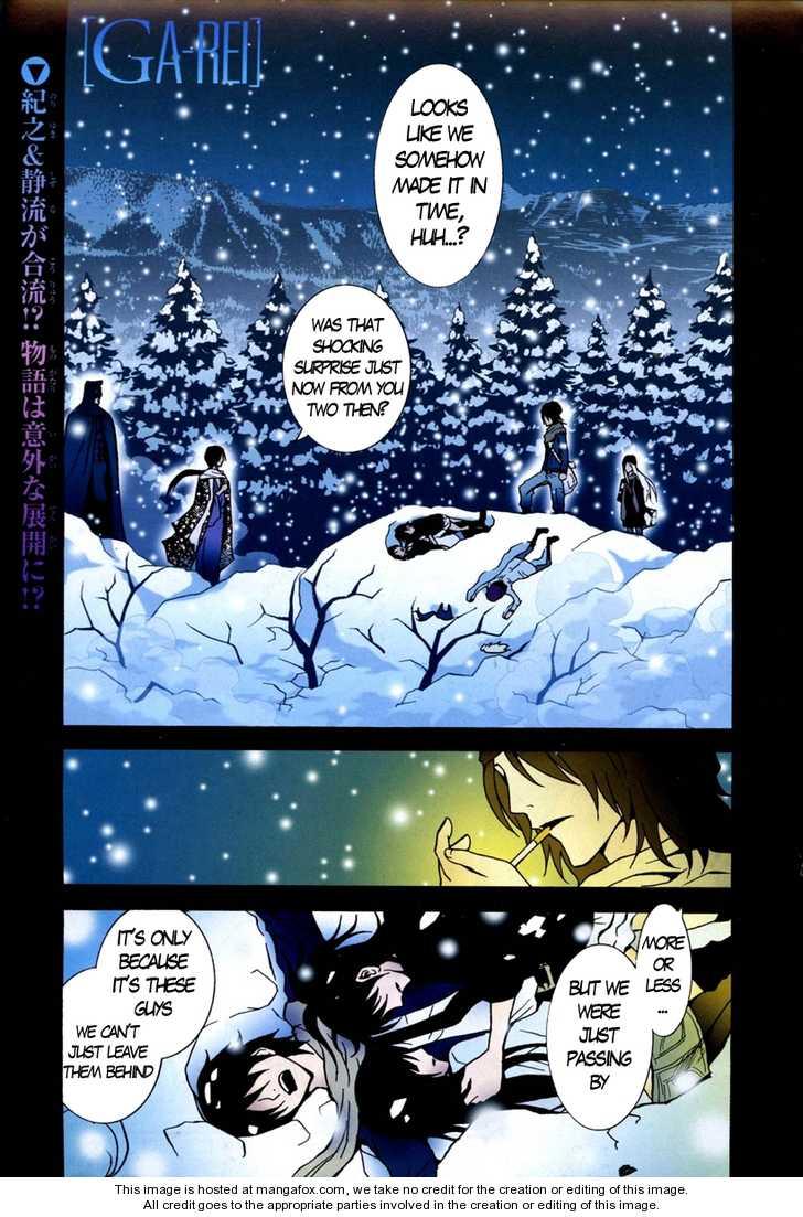 Ga-Rei 45 Page 1
