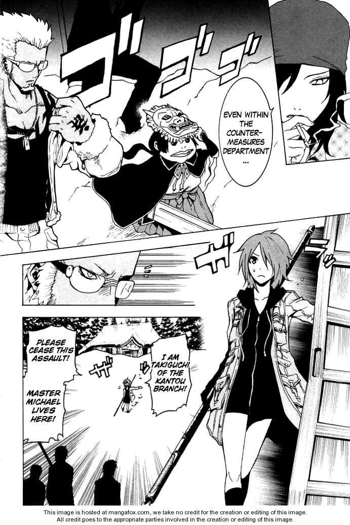 Ga-Rei 47 Page 2