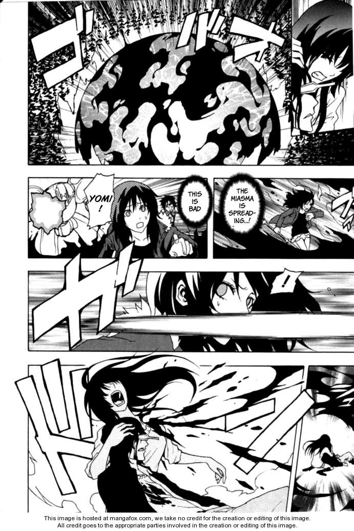 Ga-Rei 48 Page 3